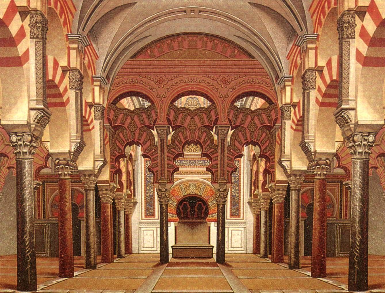 Mezquita de c rdoba decoraci n del mihrab fotent 39 s blog for Decoracion cordoba