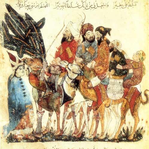 Al Wasiti al dimashqieh -Voyageurs par l'Iraq