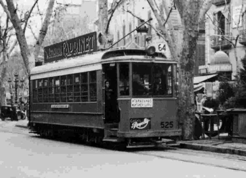 Tramvia a Barcelona