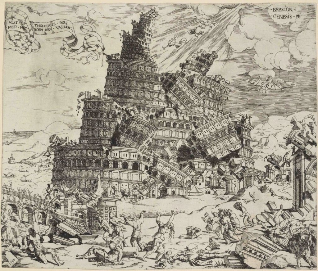 Cornelis Anthonisz -Fall of the tower of Babel 1547