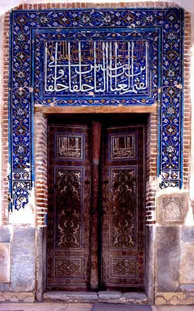 Shah  iZinda Door of Sufi Shrine foto de 1977