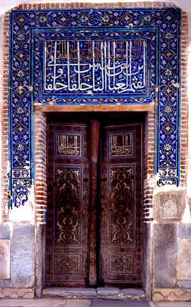 Shah  iZinda Door of Sufi Shrine foto de 1977