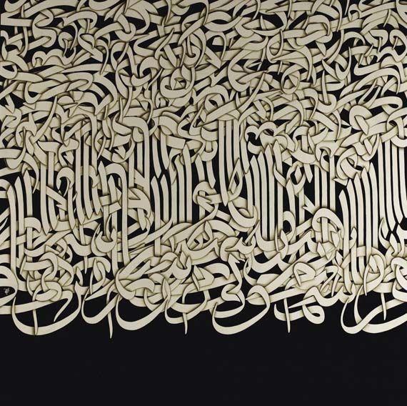 Azra Aghighi Bakhshayesh