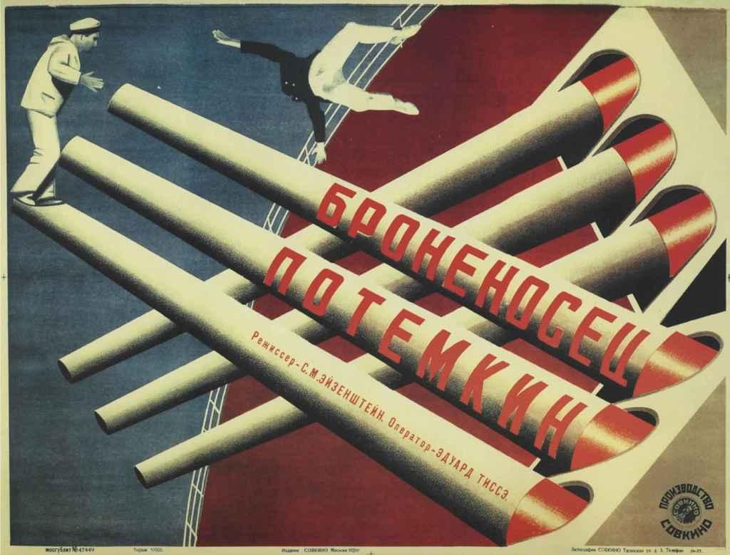 1925 El acorazado Potemkin (rus) 05