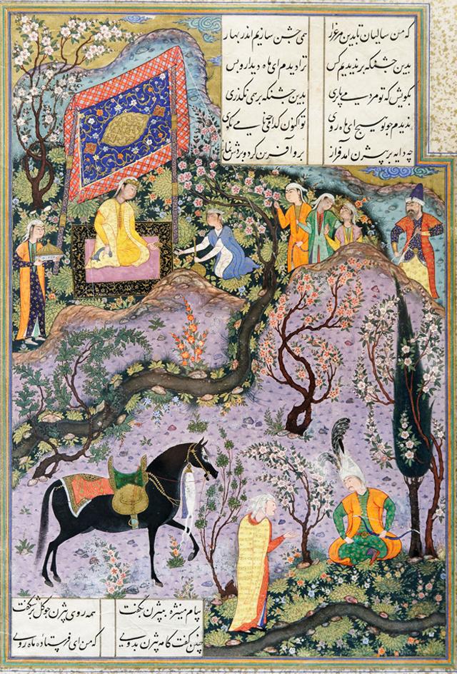 Bizhan receives an invitation through Manizheh's nurse, folio from the Shahnameh of Shah Tahmasp 1525-30