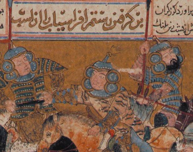 Manuscrit persa -Shahnama