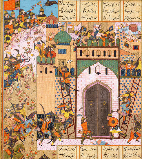 Persian Miniature from a copy of Firdawsi's Shah-nama. Shah Anushirvan Captures the Fortress of Saqila Shiraz s. XVI b