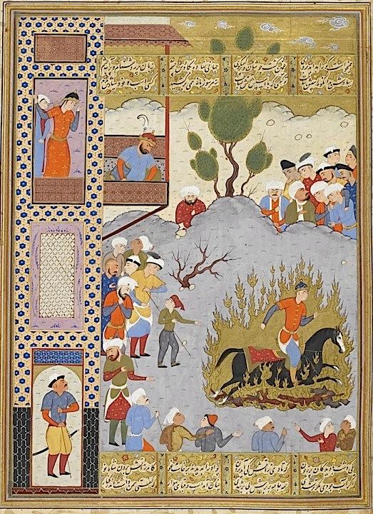 The fire-ordeal of Siyavush. From Firdawsi's Shahnamah, Shiraz Safavid style s. XVI