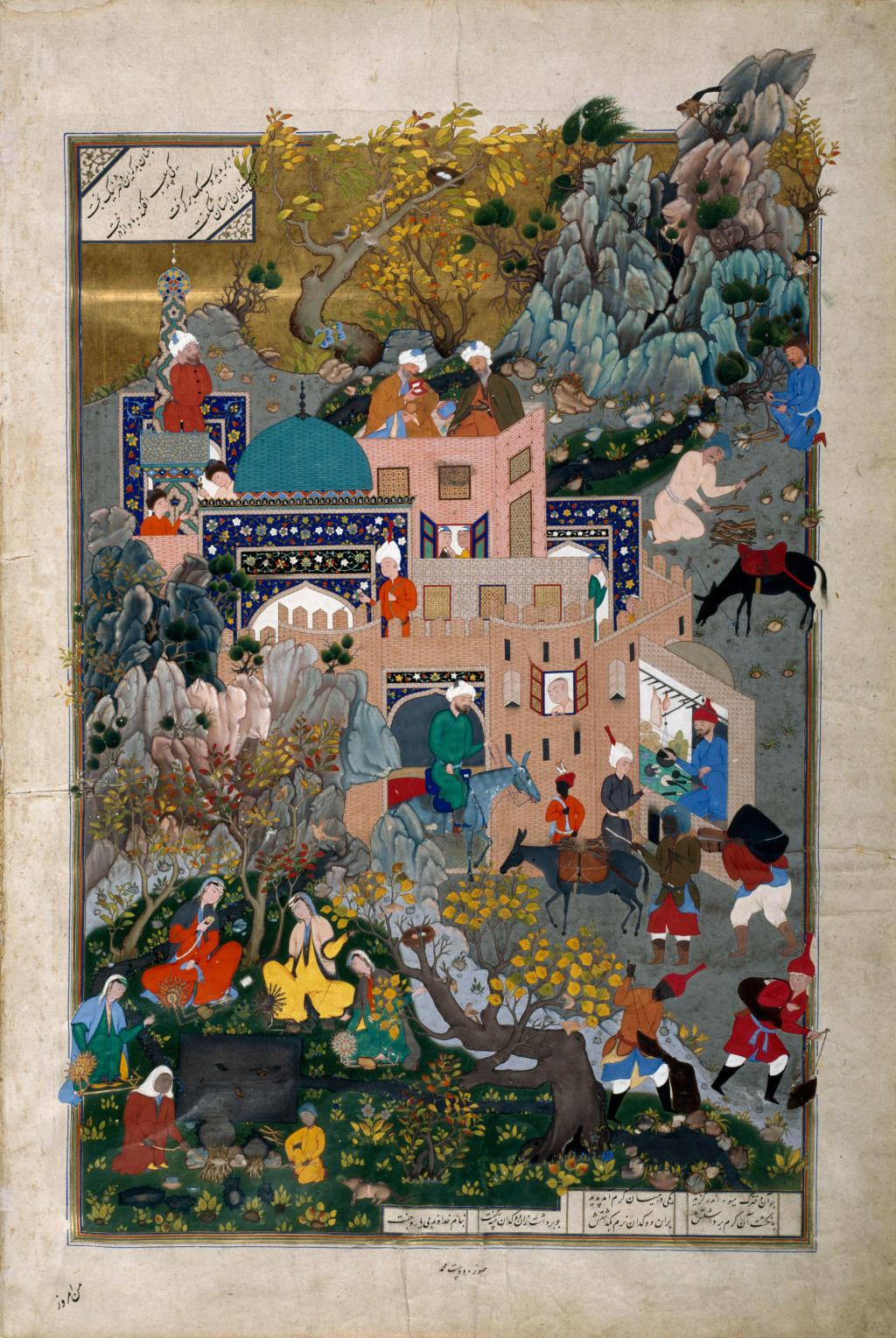 The story of Haftvad and the worm, folio from Shahnameh of Shah Tahmasp -Tabriz  Iran