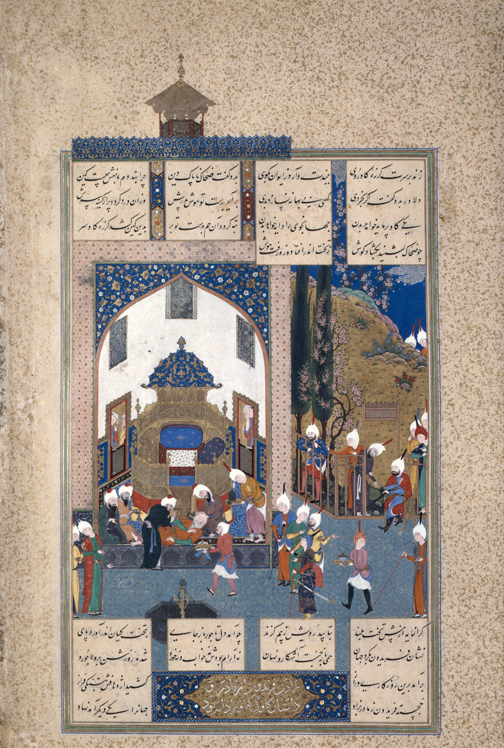 Zahhak is Told His Fate -Folio 29v from the Shahnama (Book of Kings) of Shah Tahmasp