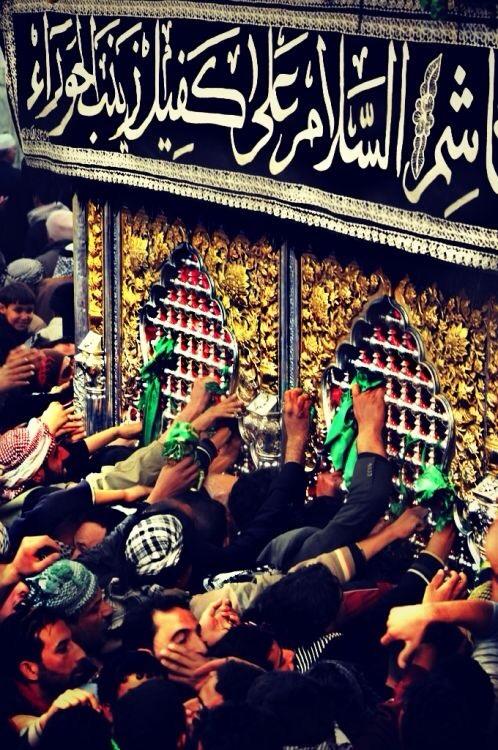 Shrine Imam Hussein Kerbala 2