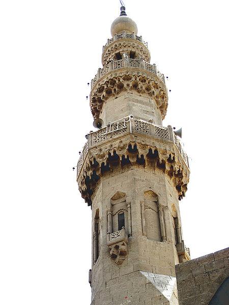 Al Maridani Minaret -El Cairo