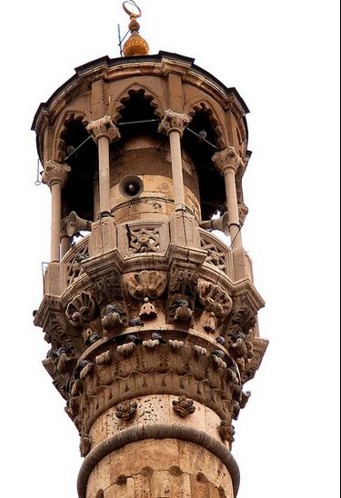 Aziziye camii Konya