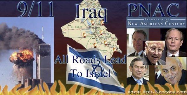 Todos los caminos conducen a Israel